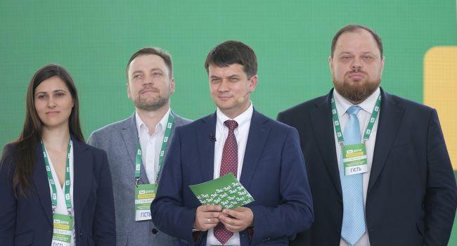 У президентской партии &quotСлуга народа&quot замечается падение политического рейтинга - today.ua