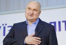 Смешко зробив нову гучну заяву про свої плани - today.ua