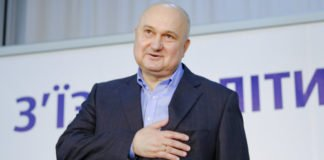 Смешко сделал новое громкое заявление о своих планах - today.ua