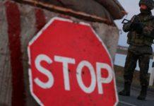 """""""Роздягають до трусів"""": як Росія ставиться до туристів з України та Грузії - today.ua"""