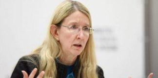 """Антигуманне """"лікування"""": Супрун """"встала на диби"""" через закон про кастрацію педофілів"""" - today.ua"""