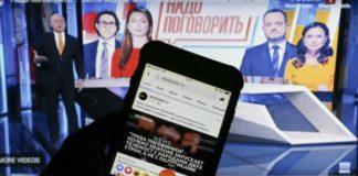 Скандальний телеміст може відбутися: розкрито підступний план путінських пропагандистів - today.ua