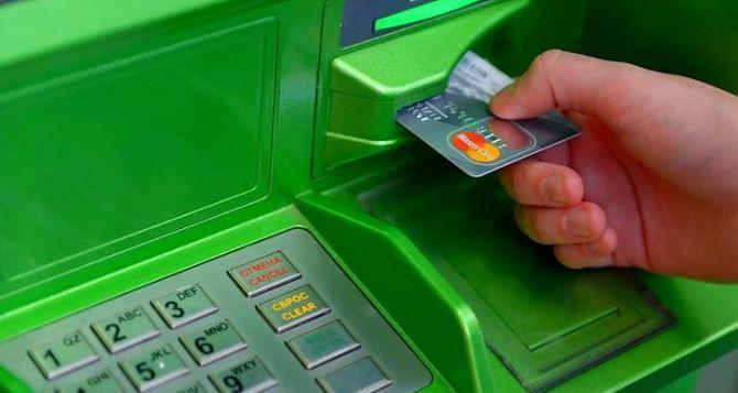 """&quotА коммуналку за что платить?"""": ПриватБанк нагло присвоил деньги клиента - today.ua"""