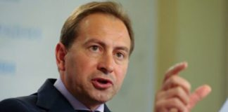 """""""5,9 млрд гривень на партії олігархів"""": Томенко пропонує скасувати фінансування партій за рахунок держбюджету - today.ua"""