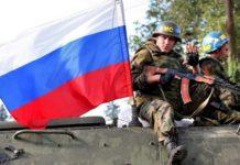 Россия готовит вторжение в Украину по четырем направлениям: в Генштабе раскрыли угрозу - today.ua