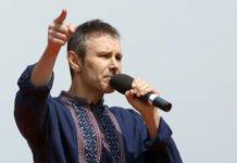 """""""Обійдемося без """"Океану Ельзи"""": Росія вирішила жорстко покарати Вакарчука - today.ua"""