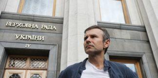 """Змова проти партії """"Голос"""": поліція затримала депутата, який поширював чорний піар проти Вакарчука - today.ua"""