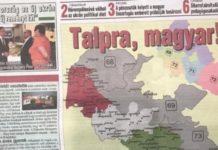 Венгрия посягнула  на территориальную целостность Украины: СБУ приняла экстренные меры - today.ua