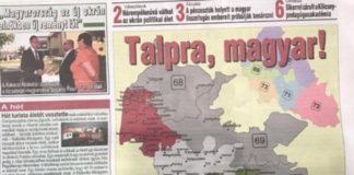 Угорщина зазіхнула на територіальну цілісність України: СБУ прийняла екстрені заходи - today.ua