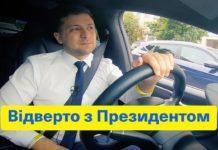 """""""Всі партнери були проти"""": Зеленський вперше зізнався, чому вирішив подзвонити Путіну - today.ua"""