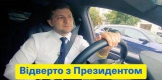 """""""Все партнеры были против"""": Зеленский впервые признался, почему решил позвонить Путину - today.ua"""