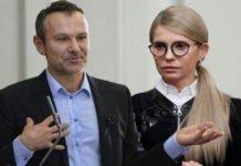 """Вакарчук или Тимошенко: """"Слуга народа"""" не исключает создания коалиции в Раде - today.ua"""