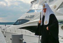 """""""Монашка в бікіні"""": на яхті патріарха Кирила помітили напівоголену дівчину - today.ua"""