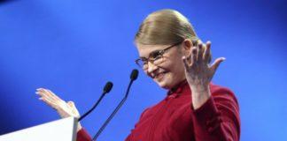 """""""Немає часу на помилки"""": Тимошенко звернулася до Зеленського та Вакарчука"""" - today.ua"""