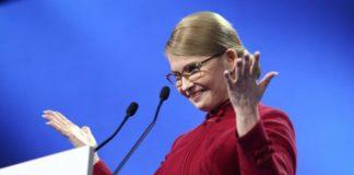 """""""Немає часу на помилки"""": Тимошенко звернулася до Зеленського та Вакарчука - today.ua"""