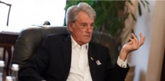 Ющенко підозрюється у шахрайстві: ГПУ просить суд заарештувати майно третього президента - today.ua