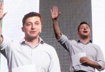 """""""Скоротити до 100"""": Зеленський не заперечує зменшення кількості депутатів у Верховній Раді - today.ua"""
