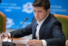 Або дорога, або відставка: Зеленський уклав нове парі в Запоріжжі - today.ua