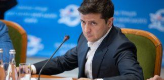 """Либо дорога, либо отставка: Зеленский заключил новое пари в Запорожье"""" - today.ua"""