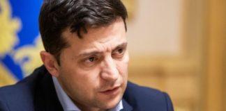 Зеленського просять забезпечити топ-чиновників віллами, яхтами і машинами - today.ua