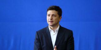 """Зеленский хочет люстрировать всех чиновников периода президентства Порошенко: появилось видеообращение """" - today.ua"""