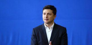 Зеленский хочет люстрировать всех чиновников периода президентства Порошенко: появилось видеообращение - today.ua