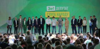 """Назван самый бедный и богатый депутат новой Рады """" - today.ua"""