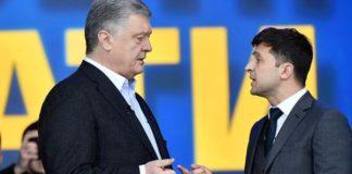 """""""Соромно перед людьми"""": як Зеленський розгрібає наслідки правління Порошенка - today.ua"""