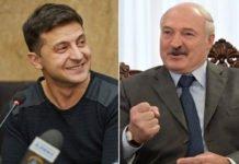 Зеленський постарався: Лукашенко дав добро - today.ua