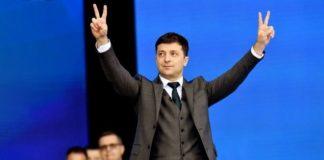 Зеленський подарує українцям «другу пенсію» - today.ua