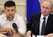 """""""Это плохо. Это ужасно"""": Зеленский не готов к встрече с Путиным - today.ua"""