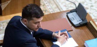 В Украине планируют провести новый референдум: Что придумали у Зеленского - today.ua
