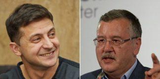 """""""Дратує"""": Гриценко наїхав на Зеленського - today.ua"""