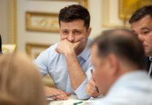 """""""Трудно просто снижать"""": Проблему с высокими тарифами на коммуналку у Зеленского будут решать по-новому - today.ua"""