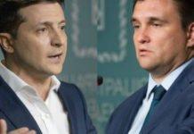 Зеленский придумал наказание для Климкина - today.ua