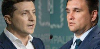 Зеленський придумав покарання для Клімкіна - today.ua