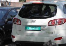 Електромобілі в Україні отримають зелені номери - today.ua