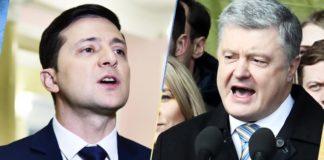 """""""Не позволим нанести армии удар в спину"""": Порошенко резко ответил Зеленскому  """" - today.ua"""
