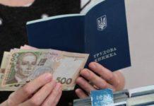 Мінімальну зарплату підвищать до 5000 грн: у Мінфіні розкрили подробиці - today.ua