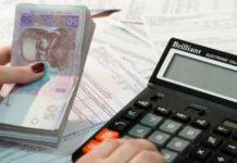 Субсидии в Украине: у Зеленского решили сократить количество субсидиантов - today.ua