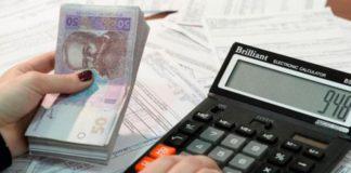 Субсидії в Україні: у Зеленського вирішили скоротити кількість субсидіантів - today.ua