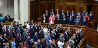 """""""Заспівали гімн і помолилися за Україну"""": народні депутати 9-го скликання прийняли присягу - today.ua"""