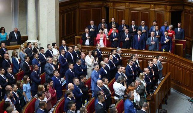 """&quotСпели гимн и помолились за Украину"""": народные депутаты 9-го созыва приняли присягу - today.ua"""