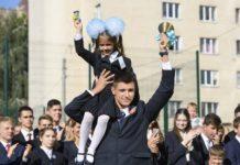 """""""Сюрприз для школярів"""": що зміниться для дітей та батьків з 1 вересня - today.ua"""