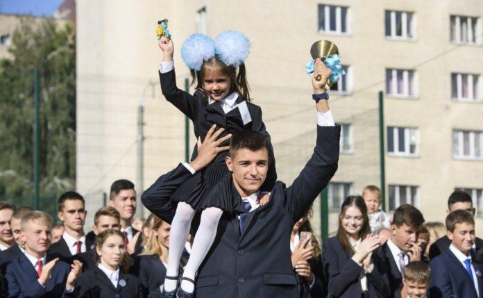 """&quotСюрприз для школярів"""": що зміниться для дітей та батьків з 1 вересня - today.ua"""