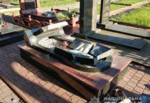 На Житомирщині вандали зруйнували надгробки воїнам АТО: опубліковані фото - today.ua