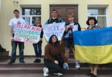 """""""Імпічмент Зеленському!"""": суд виніс рішення щодо 16-річних активістів Рівного - today.ua"""