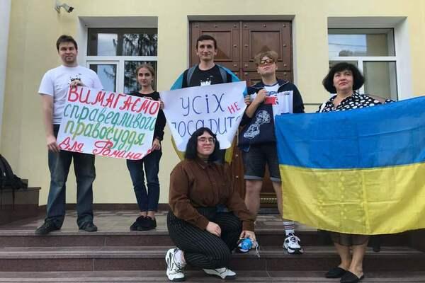 """&quotІмпічмент Зеленському!"""": суд виніс рішення щодо 16-річних активістів Рівного - today.ua"""