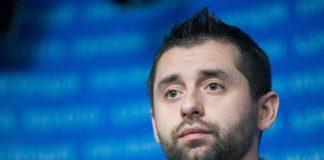 """""""Було непорозуміння"""": Арахамія прокоментував провал голосування за законопроект про прослушку - today.ua"""