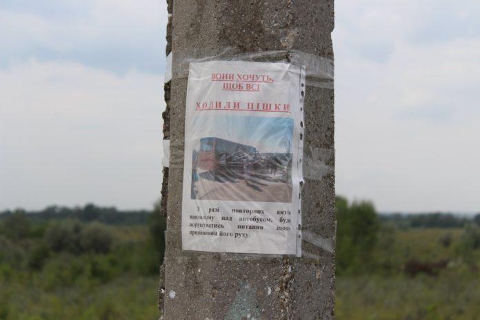 Немає гарантій безпеки: бойовики не дають розпочати ремонт мосту в Станиці Луганській - today.ua